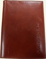 Обложка для паспорта из натуральной кожи NOBEL 008556
