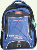 Рюкзак 1202258