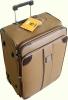 чемоданы из искусственной кожи
